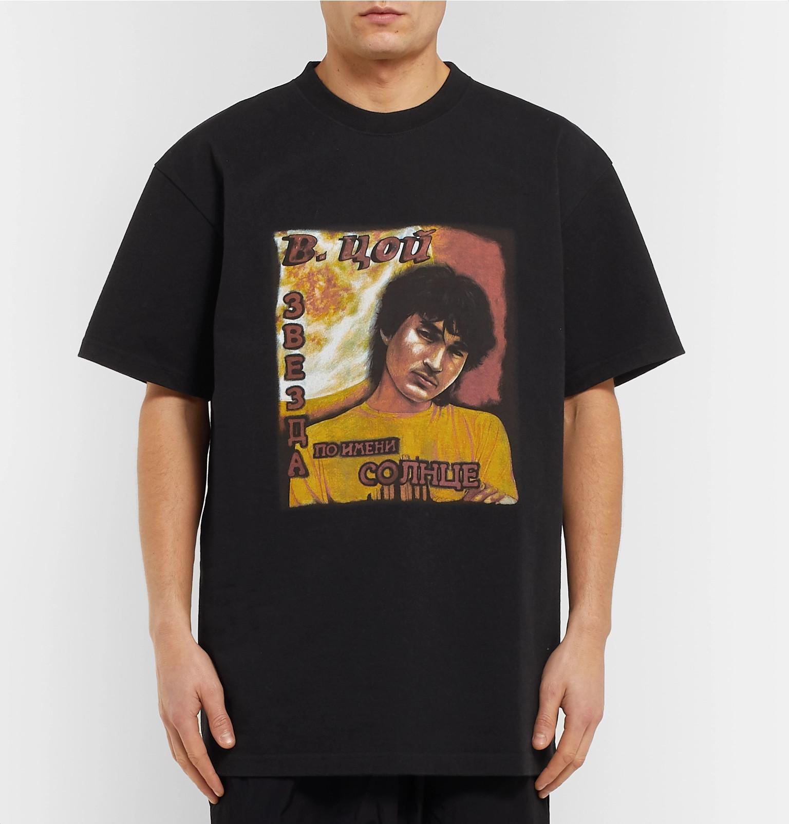 205e133ad1a Vetements - Printed Cotton-Jersey T-Shirt