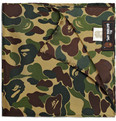 Mr. Bathing Ape Silk Camouflage Pocket Square