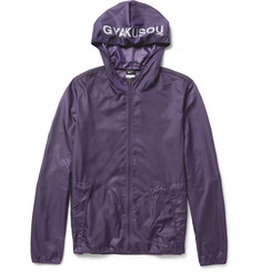 Nike x Undercover Gyakusou Lightweight Hooded Running Jacket