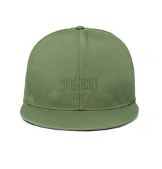 Givenchy Printed Canvas Baseball Cap
