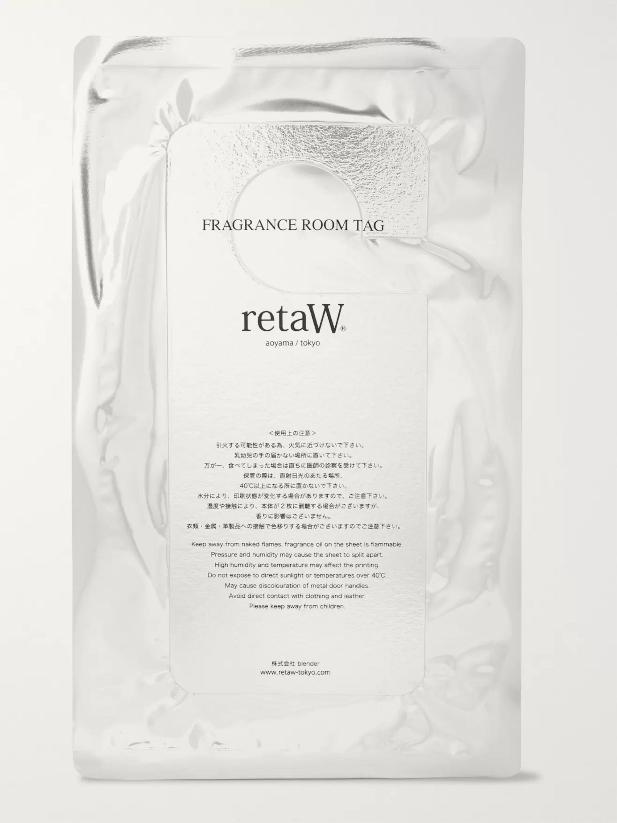 retaW Fragrance Room Tag - Allen