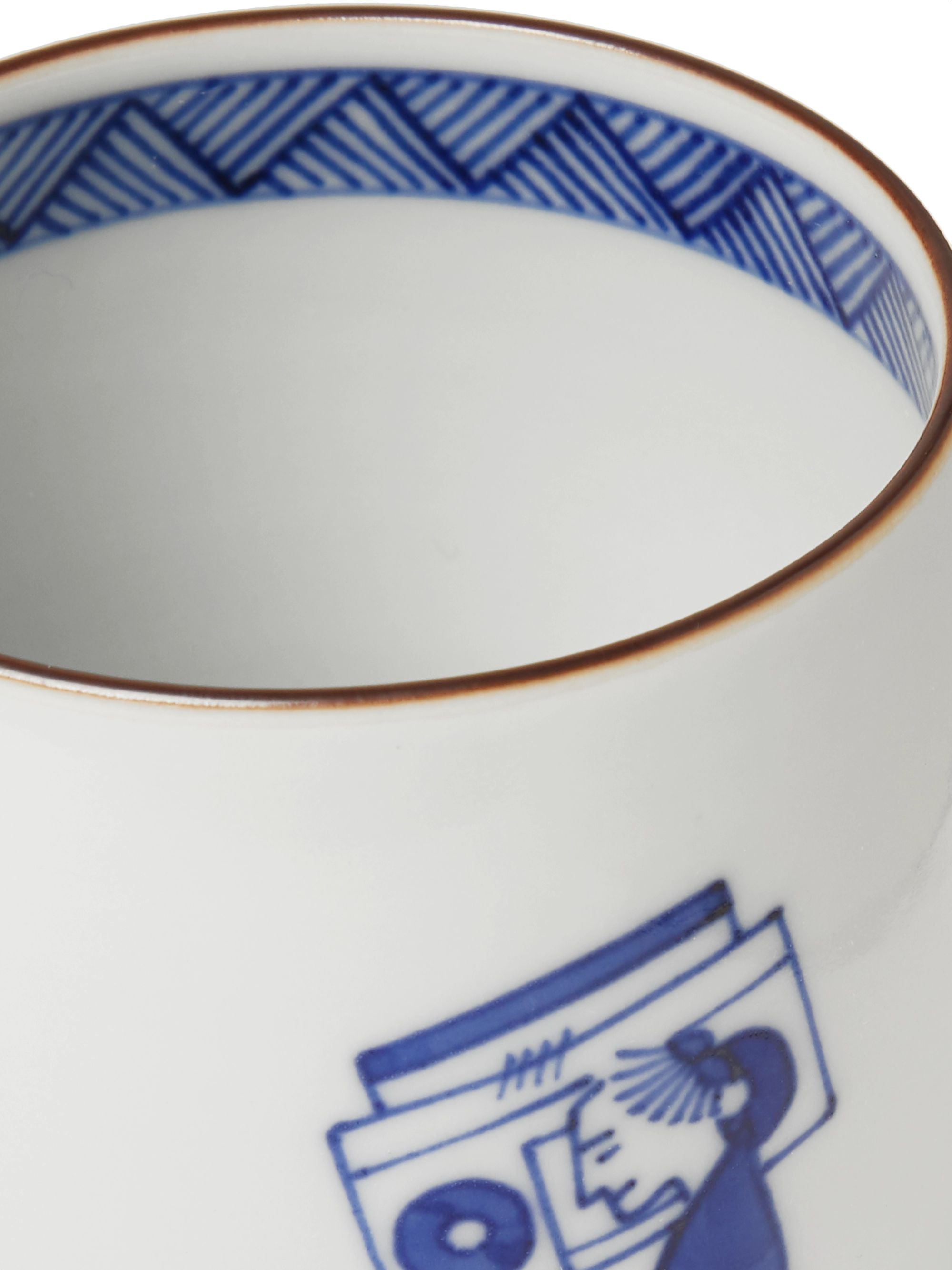 Japan Best Fuefuki Painted Porcelain Cup